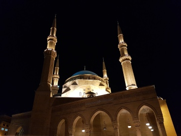 Mohammad Al-Amin Mosque in Beirut.